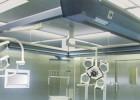 stropy-laminarne