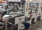 maszyny-przemyslowe
